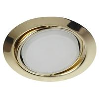 ЭРА Светильник KL35 GD под лампу Gx53,220V, 13W, золото