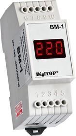 DigiTOP Вольтметр ВМ-1, однофазный на DIN-рейку